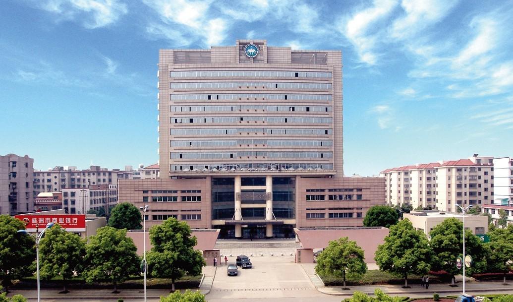 株洲天元政府大楼