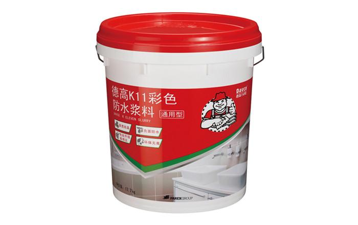 德高K11彩色防水浆料(通用性III)17.7kg
