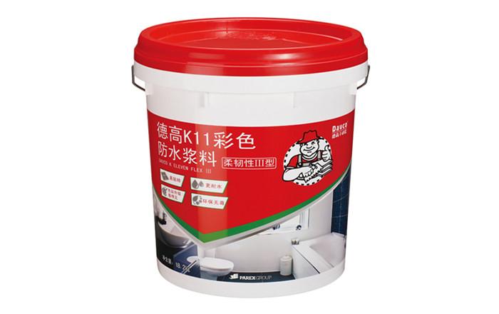 德高K11彩色防水浆料(柔韧性III)18.2kg