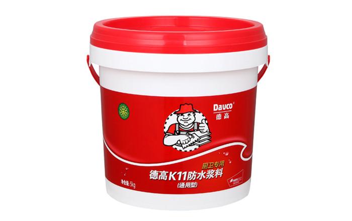 德高K11防水浆料(通用型)_5kg