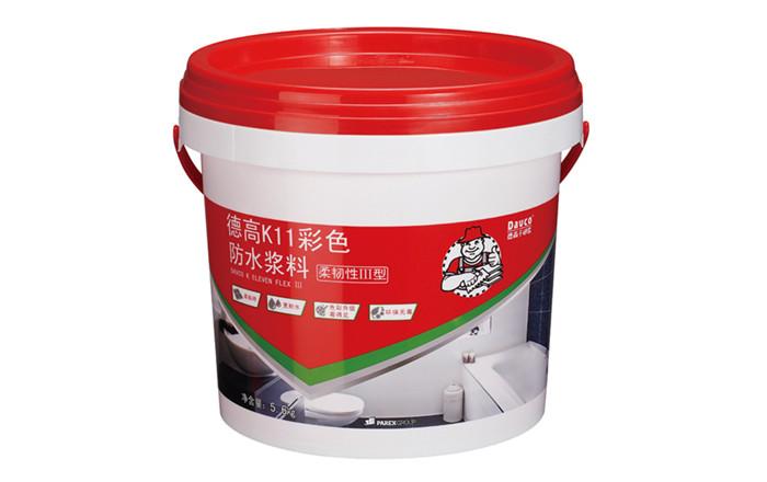 厨卫防,水彩色防水,德高K11彩色防水浆料 柔韧性III